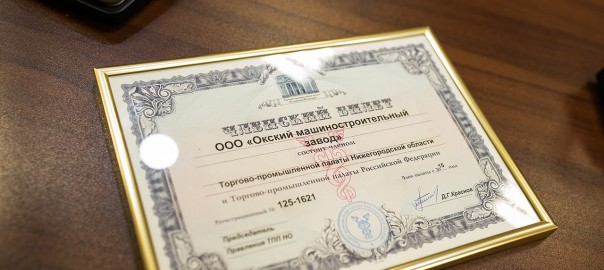 pavelilminov-9560